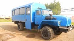 Урал 32552-0011-41, 2009