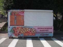 Купава ГАЗ, 2003