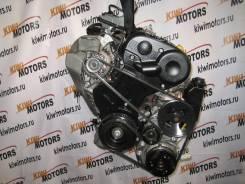 Контрактный двигатель Z16XE Opel Astra G, Meriva A, Vectra B, Vectra C, Zafira A 1.6i Opel Astra G, Meriva A, Vectra B, Vectra C, Zafira A