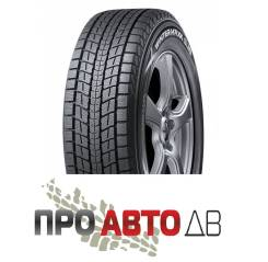 Dunlop Winter Maxx SJ8, 235/55 R18