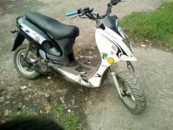Racer Sagita