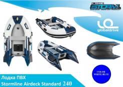 Корейская надувная лодка ПВХ Mercury Airdeck Standart 240 гарантия