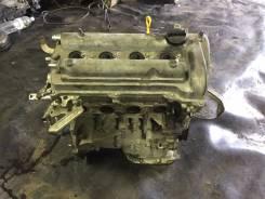 Двигатель 1NZ в сборе, без навесного Toyota Corolla Fielder NZE141-144