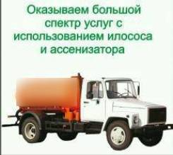 Услуги ассенизатора в Томске и пригороде