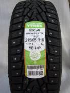 Nokian Hakkapeliitta 7 SUV, 215/65/R16 102T XL