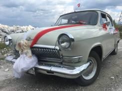 Прокат ретро автомобиля газ-21