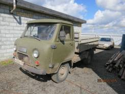 УАЗ 3303 Головастик, 1986
