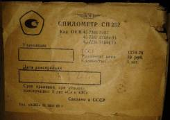 Спидометр СП 252 (Москвич)