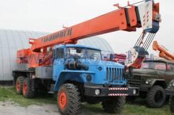 Услуги автокрана Урал 6/6 25 тонн