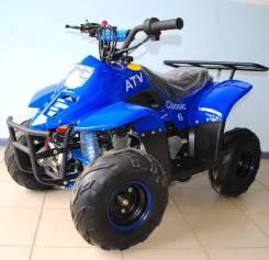 Armada ATV 50, 2017