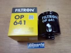 Фильтр масляный Filtron OP641 Volkswagen