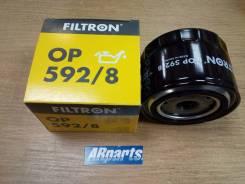 Фильтр масляный Filtron OP592/8 Fiat/Iveco
