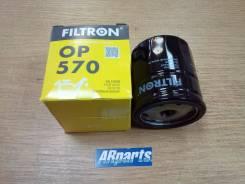Фильтр масляный Filtron OP570 Opel