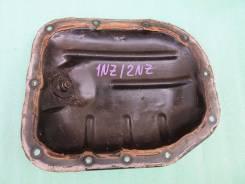 Поддон масляный Toyota ,2NZFE/1NZFE. 12102-21010
