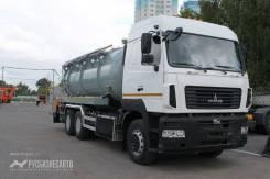 МАЗ 6312В9-429-012, 2016