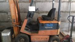 Toyota 5FB14