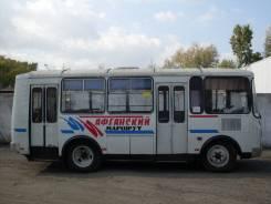 ПАЗ 320540, 2005