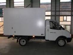 ГАЗ 3302. Изотермический фургон на шасси , 2 890куб. см., 1 500кг., 4x2