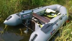 Продам лодку пвх hanter boat 320+лодочный мотор sea pro 2.5