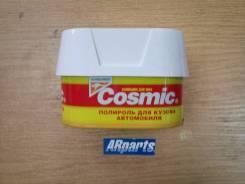 Cosmic-полироль для кузова (200 г)