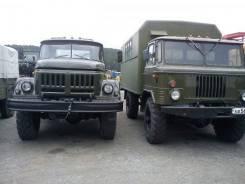 Продам ГАЗ-66 на запчасти