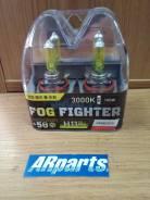 Лампа высокотемпературная Avantech FOG Fighter, H11 комплект 2 шт.
