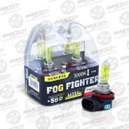 Лампа высокотемпературная Avantech Night Fighter, H11 комплект 2 шт.