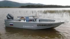 Продам лодку , гарпун 450и мотор ямаха 70 , телега и короба