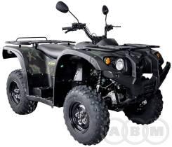 ABM Apache Track 400, 2014