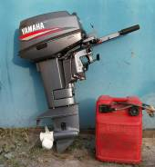 Продам Yamaha 25