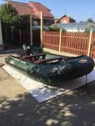 Лодка suzumar с мотором