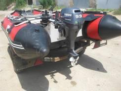 Продам лодку Skyboat c новым мотором Yamaha 9.9 2012 года, с телегой.