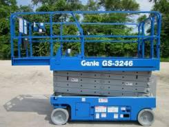 Genie GS 3246, 2017