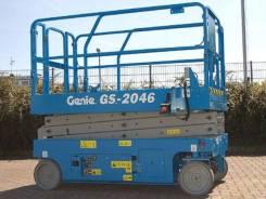 Genie GS 2046, 2017