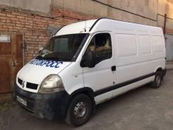 Микроавтобус Грузовое такси макс объем 1,5 тонны
