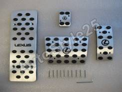 Накладка на педаль. Lexus: GX460, RX330, RX350, ES250, NX300, NX200t, GX470, LX570, RX200t, LX470, NX200