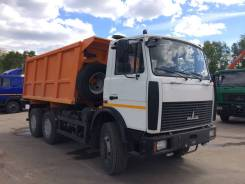 Самосвал МАЗ 5516X5, 2017