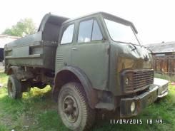 ДВС 236 КПП 236