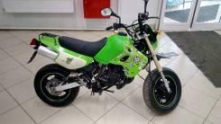 Kawasaki KSR, 2000