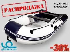 Надувная моторная лодка ПВХ Barrakuda 380. Гар-я 3 года. Акция-30%