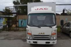 JAC N56, 2015