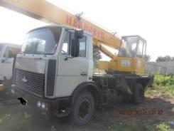 Ивановец КС-3577, 2000