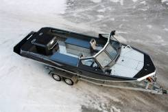 Водометный катер Росомаха 6000(Extreme). алюминевый