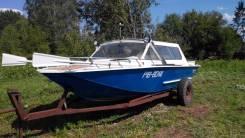 Продам водомётный катер