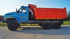 Урал 55571, 2017