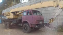 МАЗ Ивановец, 1991