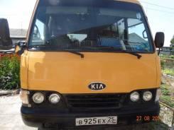 Kia Combi, 1999