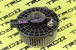 Мотор печки Honda Accord CL9/CM3 Контрактный