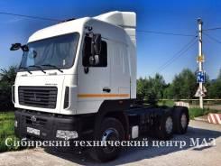 МАЗ 6430В9-1470, 2017