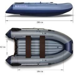 Лодка Флагман 280 НДНД